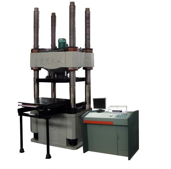 YAW-5000型微机控制电液伺服压力试验机
