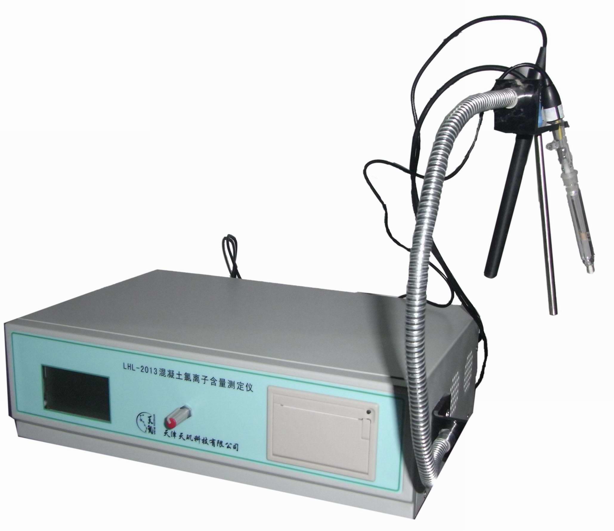 LHL-2013型混凝土氯离子含量测定仪