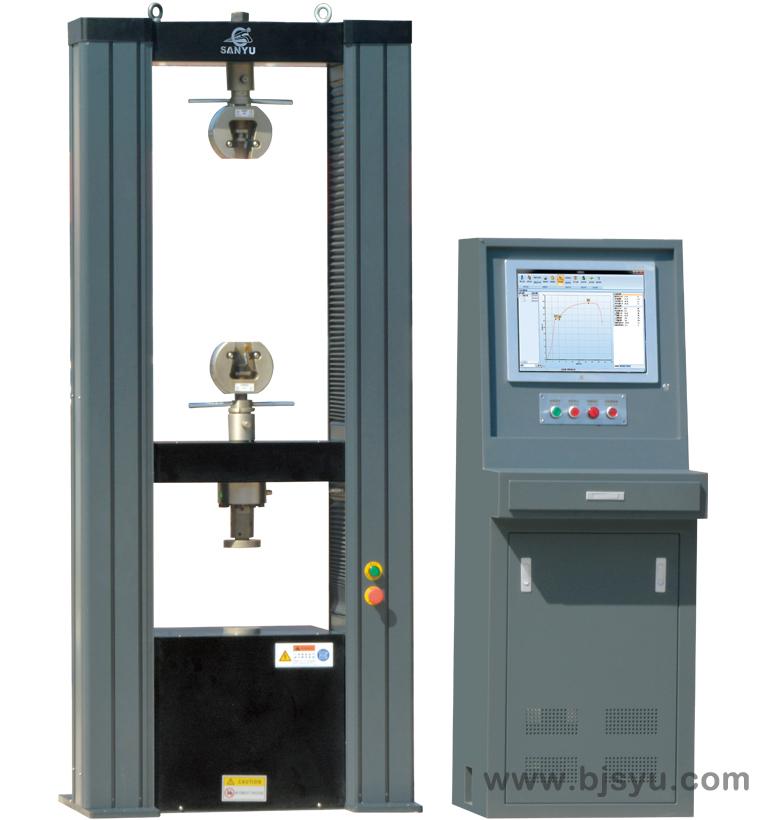 WDW-20微机控制电子万能试验机