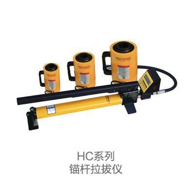 HC-系列锚杆拉拔仪