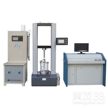 沥青混合料三轴试验仪(闭式法)