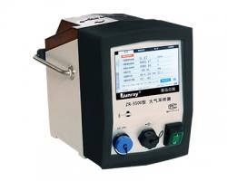 ZR-3500型大气采样器