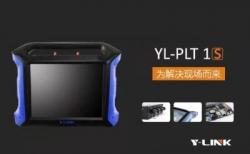 YL-PLT 静载荷测试仪